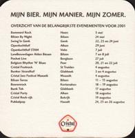 Pivní tácek maes-82-zadek-small