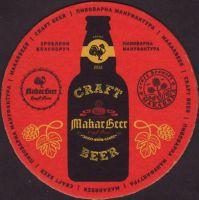 Pivní tácek makarska-1-small