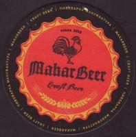 Pivní tácek makarska-2-small
