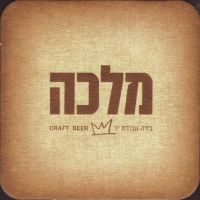 Beer coaster malka-1-small