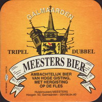 Beer coaster meesters-2-small