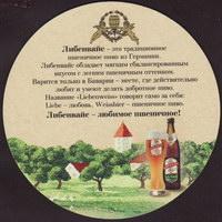 Pivní tácek memminger-27-zadek-small