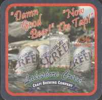 Beer coaster minhas-craft-brewery-1-small