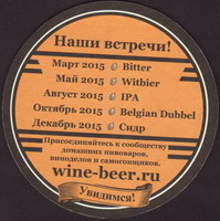 Pivní tácek mirbeer-1-zadek-small