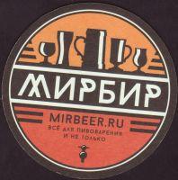 Pivní tácek mirbeer-3-small