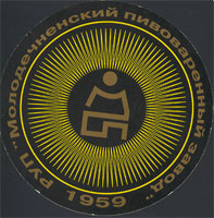 Beer coaster molodecnenski-1