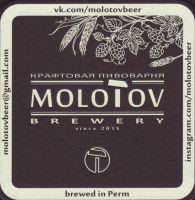 Bierdeckelmolotov-1-small
