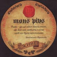 Pivní tácek mons-pius-1-zadek-small