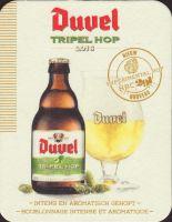 Beer coaster moortgat-128-small