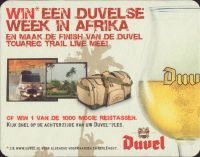Beer coaster moortgat-132-small