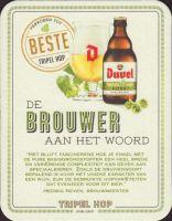 Beer coaster moortgat-136-small