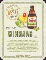 Beer coaster moortgat-142-small