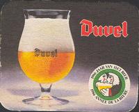 Beer coaster moortgat-15