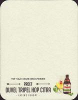 Beer coaster moortgat-150-zadek-small