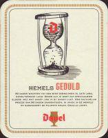 Beer coaster moortgat-153-small