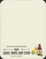 Beer coaster moortgat-153-zadek-small