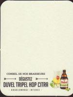 Beer coaster moortgat-161-zadek-small