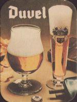 Beer coaster moortgat-171-small