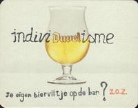 Beer coaster moortgat-49-small