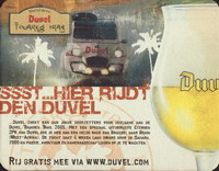 Beer coaster moortgat-50-small