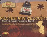 Beer coaster moortgat-67-zadek-small