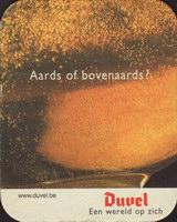 Beer coaster moortgat-68-small