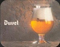 Beer coaster moortgat-7