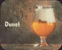 Beer coaster moortgat-73-small