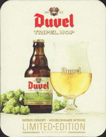 Beer coaster moortgat-93-small