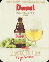 Beer coaster moortgat-95-small