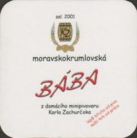 Pivní tácek moravsky-krumlov-1-small