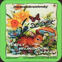 Pivní tácek moravsky-krumlov-15-small