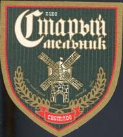 Beer coaster moskva-efes-1-oboje