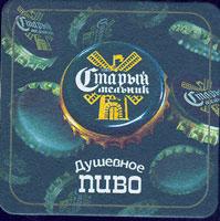 Beer coaster moskva-efes-2-zadek