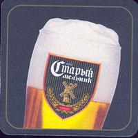 Beer coaster moskva-efes-2