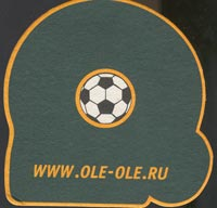 Beer coaster moskva-efes-3-zadek