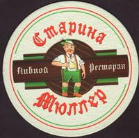 Pivní tácek muller-1-small