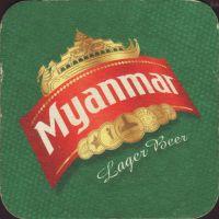 Pivní tácek myanmar-1-small