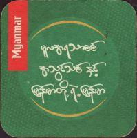 Pivní tácek myanmar-1-zadek-small