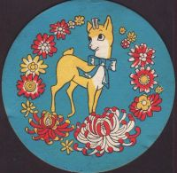 Beer coaster n-babycham-7-small