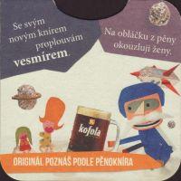 Beer coaster n-kofola-42-zadek-small