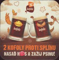 Pivní tácek n-kofola-44-small