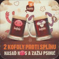 Pivní tácek n-kofola-45-small