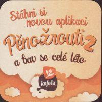 Beer coaster n-kofola-50-zadek-small