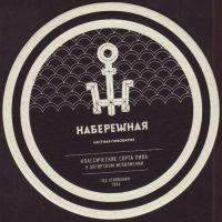 Pivní tácek nabeerezhnaya-2-small