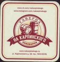 Pivní tácek nakarpinskogo-1-small