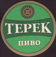 Pivní tácek nalchikskiy-halvichny-zavod-1-oboje-small