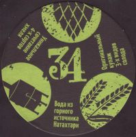 Beer coaster natakhtari-5-zadek-small