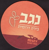 Beer coaster negev-1-small