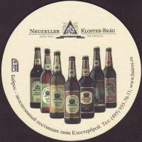 Beer coaster neuzeller-7-zadek-small
